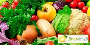 Овощи зимой