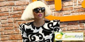 как худеет Леди Гага