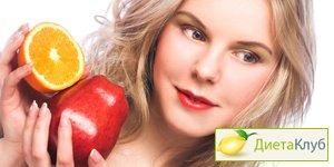 Сайт о похудении диета сlub