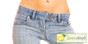 какую еду кушать чтобы похудеть
