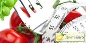 продукты чтобы похудеть