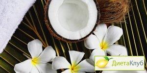 кокосовое масло, кокосовое масло польза