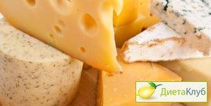 сыр, польза сыра