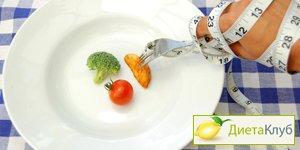 правильное пятиразовое питание