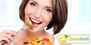 ежедневная диета