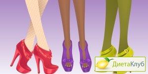 питание для похудения ног и живота