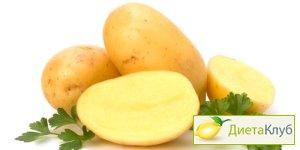 картофель и похудение, картофель и диета