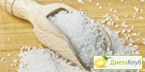 морская соль в питании