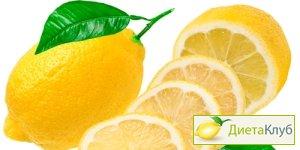 витамин c в продуктах, продукты содержащие витамин c