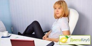 диета для сидячего образа жизни
