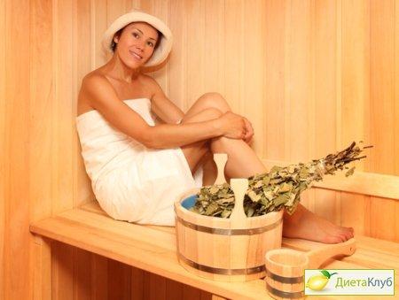 сауна для похудения, инфракрасная сауна