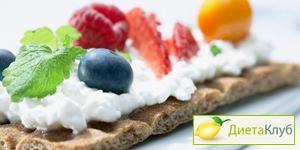 Творожная диета для похудения - отзывы и результаты