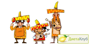 мексиканская диета