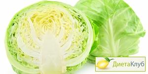 капустная диета для похудения, отзывы