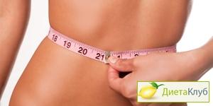 Немецкая диета, отзывы - за 7 недель минус 17 килограмм