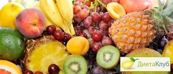 Вредные фрукты